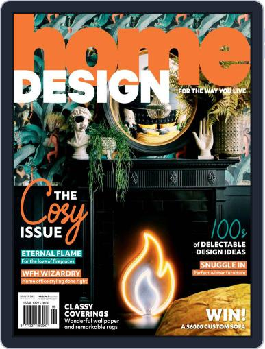 Home Design Magazine (Digital) July 1st, 2020 Issue Cover