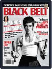 Black Belt Magazine (Digital) Subscription August 1st, 2020 Issue