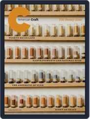 American Craft Magazine (Digital) Subscription August 1st, 2020 Issue
