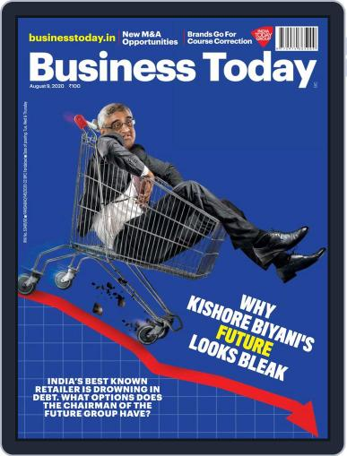 Business Today Magazine (Digital) August 9th, 2020 Issue Cover
