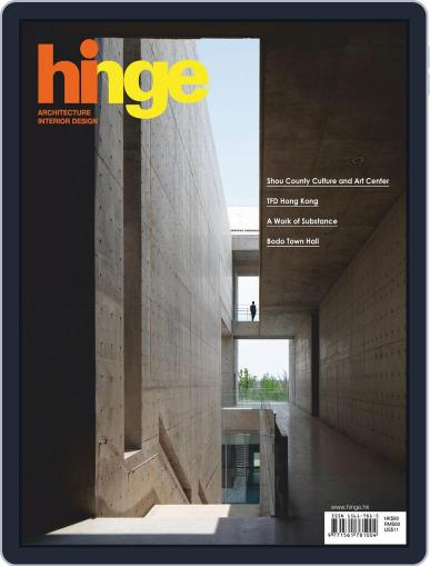 hinge Magazine (Digital) July 9th, 2020 Issue Cover
