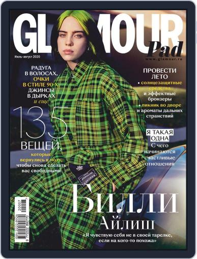 Glamour Russia Magazine (Digital) July 1st, 2020 Issue Cover