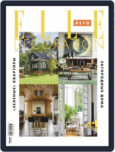 Elle Decoration Magazine (Digital) June 1st, 2020 Issue Cover