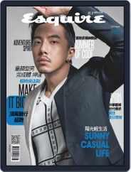 Esquire Taiwan 君子雜誌 Magazine (Digital) Subscription August 6th, 2020 Issue