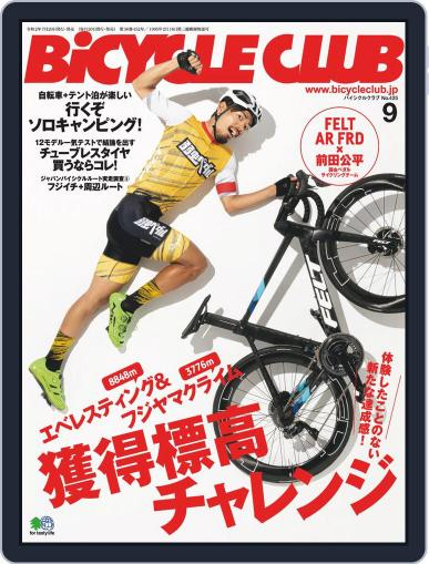 Bicycle Club バイシクルクラブ Magazine (Digital) July 20th, 2020 Issue Cover