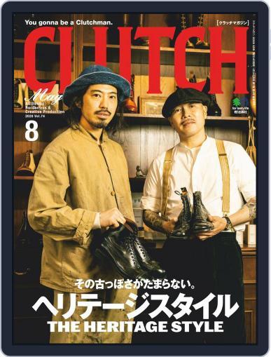 Clutch Magazine 日本語版 Magazine (Digital) June 24th, 2020 Issue Cover