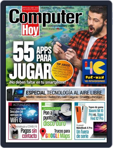 Computer Hoy Magazine (Digital) August 6th, 2020 Issue Cover