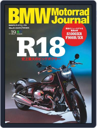 Bmw Motorrad Journal  (bmw Boxer Journal) Magazine (Digital) May 26th, 2020 Issue Cover