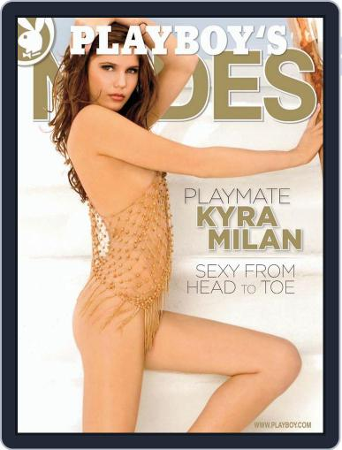 Playboy's Nudes (Digital) April 2nd, 2012 Issue Cover