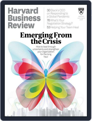 Harvard Business Review Magazine (Digital) July 1st, 2020 Issue Cover