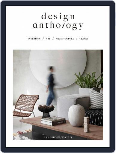 Design Anthology Magazine (Digital) June 1st, 2020 Issue Cover