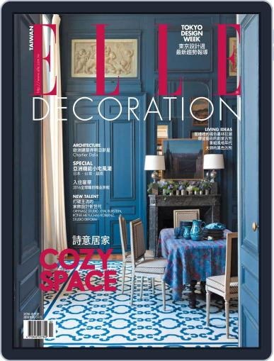 ELLE DECORATION Taiwan (Digital) January 1st, 1970 Issue Cover