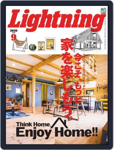 Lightning (ライトニング) Magazine (Digital) July 30th, 2020 Issue Cover