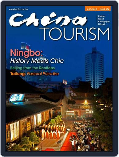 China Tourism (english Version) (Digital) August 6th, 2015 Issue Cover