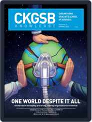CKGSB Knowledge - China Business and Economy Magazine (Digital) Subscription June 1st, 2020 Issue
