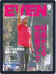 EVEN イーブン Magazine (Digital) Subscription August 5th, 2020 Issue