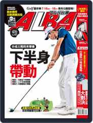 ALBA TROSS-VIEW 阿路巴高爾夫 國際中文版 Magazine (Digital) Subscription July 7th, 2020 Issue