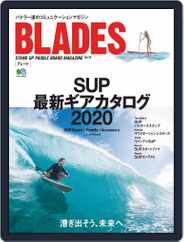 BLADES(ブレード) Magazine (Digital) Subscription April 25th, 2020 Issue