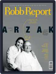 Robb Report España en Chino (Digital) Subscription May 1st, 2017 Issue