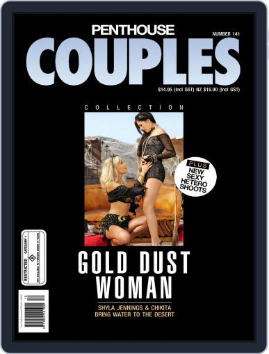 Penthouse Couples Magazine (Digital) October 20th, 2014 Issue Cover