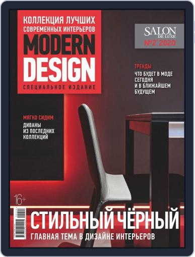 Salon de Luxe Classic Magazine (Digital) April 1st, 2020 Issue Cover