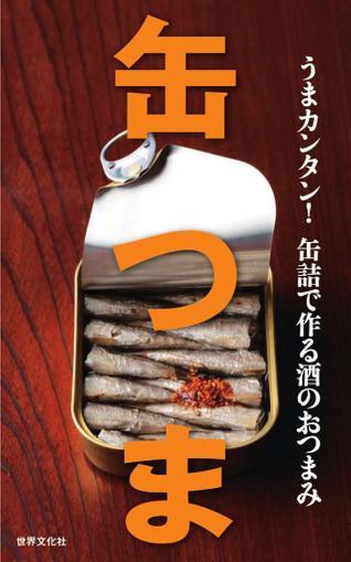 缶つま Magazine (Digital) November 10th, 2010 Issue Cover