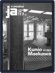 100 Japanese Architectural Works From JA Yearbooks 1990-2011 Magazine (Digital) Subscription June 12th, 2020 Issue