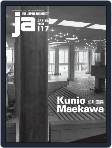 100 Japanese Architectural Works From JA Yearbooks 1990-2011 Magazine (Digital) June 12th, 2020 Issue Cover