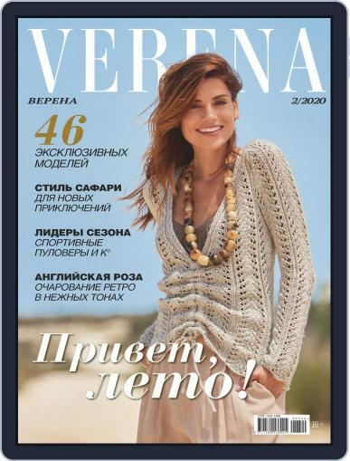 Verena Magazine (Digital) April 1st, 2020 Issue Cover