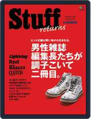 Stuff returns Magazine (Digital) Subscription July 29th, 2013 Issue