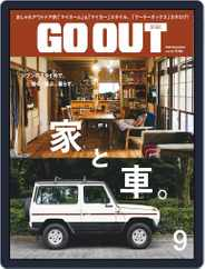 GO OUT Magazine (Digital) Subscription July 27th, 2020 Issue
