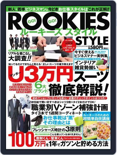 ルーキーズ スタイル Magazine (Digital) June 22nd, 2011 Issue Cover