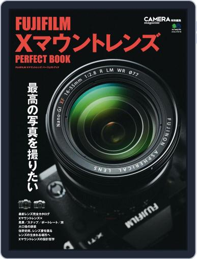 CAMERA magazine特別編集 Magazine (Digital) May 27th, 2015 Issue Cover