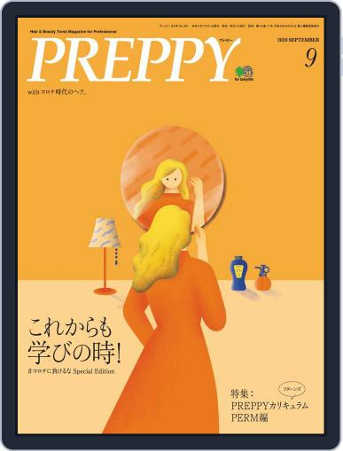 PREPPY Magazine (Digital) August 1st, 2020 Issue Cover