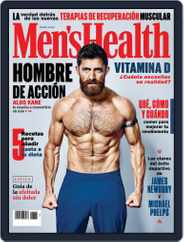 Men's Health  México (Digital) Subscription June 1st, 2020 Issue
