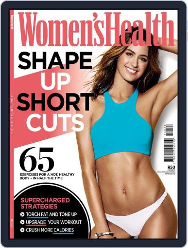Women's Health Shape up shortcuts Magazine (Digital) September 30th, 2016 Issue Cover