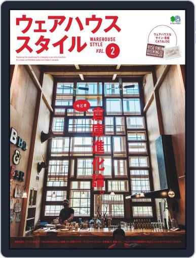 ウェアハウススタイル VOL.2 Magazine (Digital) January 21st, 2017 Issue Cover
