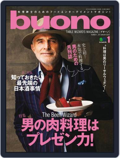 buono (Digital) January 22nd, 2017 Issue Cover