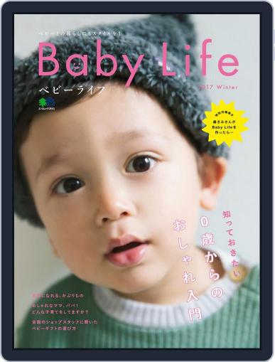 Baby Life ベビーライフ Magazine (Digital) January 22nd, 2017 Issue Cover