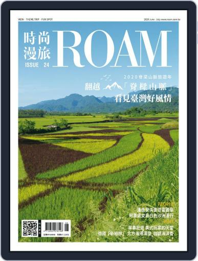 ROAM 時尚漫旅 Magazine (Digital) July 1st, 2020 Issue Cover