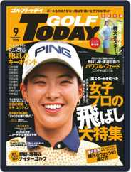 GOLF TODAY Magazine (Digital) Subscription August 5th, 2020 Issue