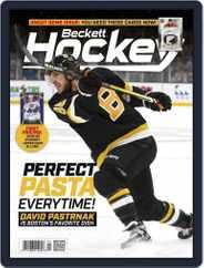 Beckett Hockey Digital Magazine Subscription