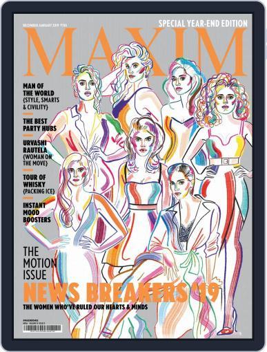 Maxim India (Digital) Cover