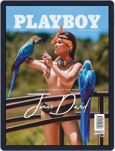 Playboy Philippines Magazine (Digital) Cover