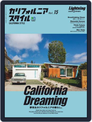 カリフォルニアスタイル CALIFORNIA STYLE (Digital) Cover