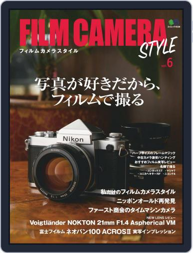 FILM CAMERA STYLE Magazine (Digital) Cover
