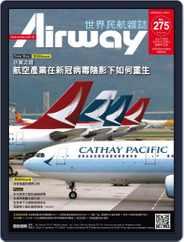 Airway Magazine 世界民航雜誌 (Digital) Subscription June 12th, 2020 Issue