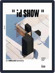 id SHOW Magazine (Digital) Subscription June 4th, 2020 Issue