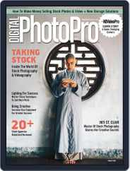 Digital Photo Pro Subscription July 1st, 2018 Issue