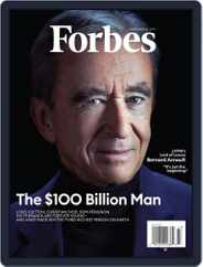 Forbes (Digital) Subscription November 30th, 2019 Issue
